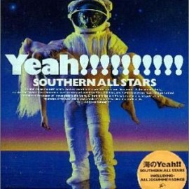 Southern All Stars - 海のYeah!!