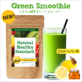 Natural Healthy Standard - ミネラル酵素グリーンスムージーはちみつレモン味