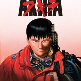 大友 克洋 - AKIRA Blu-ray 30th Anniversary Edition
