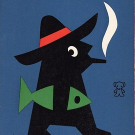 Dick Bruna - Cover design by Dick Bruna/ 表紙デザイン Dick Bruna