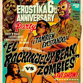 "Rockin'Jelly Bean - ""El Rockin'Jelly Bean vs Zombies"" Offset Print Poster Glow in the dark Ver."