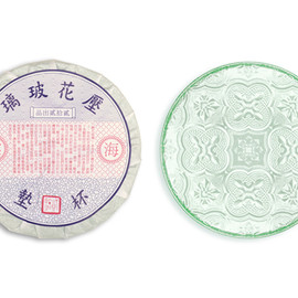 22 Design Studio - Rolled Glass Coaster