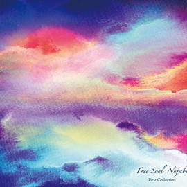Various Artists - FREE SOUL NUJABES ~ FIRST COLLECTION