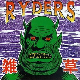 The Ryders - 雑草 EP