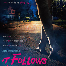 David Robert Mitchell - イット・フォローズ/It Follows