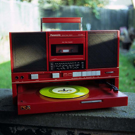 Panasonic  - old panasonic ghetto blaster