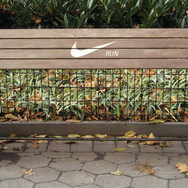 NIKE - Park Bench