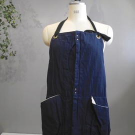 suolo - GRIZZLY apron navy
