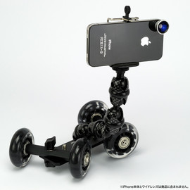 iStabilizer - Dolly for iPhone/smartphone