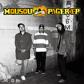 MOUSOU PAGER - MOUSOU PAGER EP