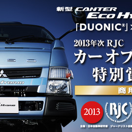 mitsubishi fuso truck and bus - Canter Eco Hybrid DUONIC x HYBRID