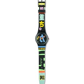 Swatch - HARAJUKU GB124