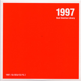 1989 Beat Emotional Library
