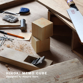 nico (ニコ) - Hinoki Memo Cube With Fragrance