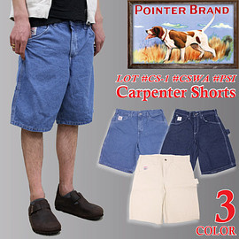 POINTER - POINTER Carpenter Shorts