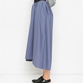 MM6 - MM6 / Elastic Bands Skirt