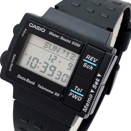 CASIO - DB-57W