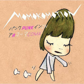 momokomotion - PUNK IN A COMA