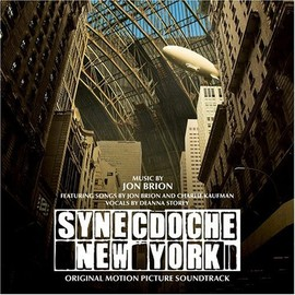 Various Artists - Synecdoche New York Soundtrack / 脳内ニューヨーク