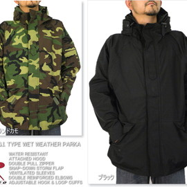 ROTHCO - wet weather parka BLK
