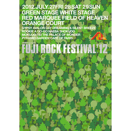 FUJI ROCK FESTIVAL '12 Official Pamphlet