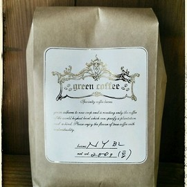 green coffee - NY Blend
