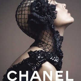Jerome Gautier - Chanel: The Vocabulary of Style
