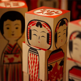 House Industries - House Industries Kokeshi Blocks