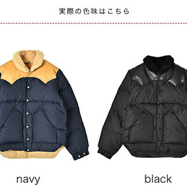 Rocky Mountain Featherbed - CHRISTY JACKET