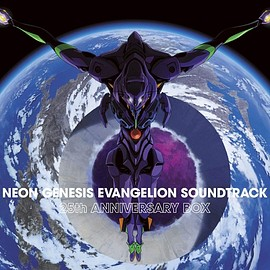 鷺巣詩郎 - NEON GENESIS EVANGELION SOUNDTRACK 25th ANNIVERSARY BOX