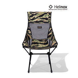 NEIGHBORHOOD - NHHX . TIGER / E-SUNSET CHAIR