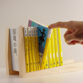 WOOD in the ear - Book stand