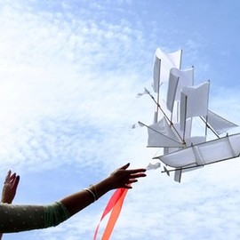 Haptic Lab - Sailing Ship Kite