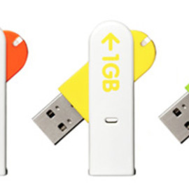 ASKUL - ASKUL Limited USB (Designed by BVD)