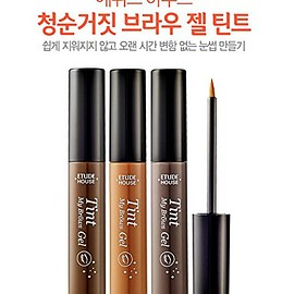 the ETUDE HOUSE - My Brows Gel Tint #1Brown