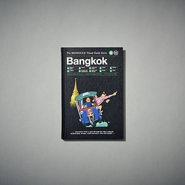 Monocle - The Monocle Travel Guide, Bangkok