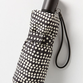 marimekko - Patterned Rays Umbrella