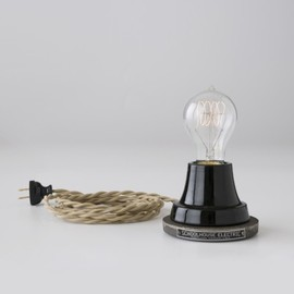 SCHOOLHOUSE - Ion Lamp