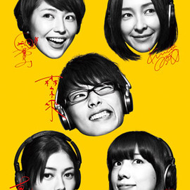 TOWER RECORDS - TOWER RECARDS 2011 モテキ Ver.