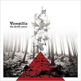 Vampillia - the divine move