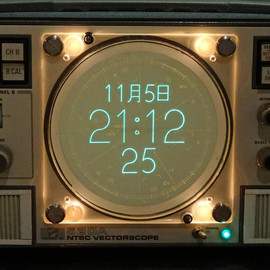 Tektronix 520A - VectorClock