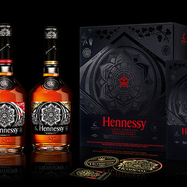 Hennessy, Shepard Fairey - Very Special Cognac Limited Edition Bottle - Deluxe Box Set
