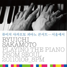 Ryuichi Sakamoto - PLAYING THE PIANO FROM SEOUL 20110109_8PM