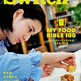 SWITCH PUBLISHING - SWITCH Vol.32 No.9