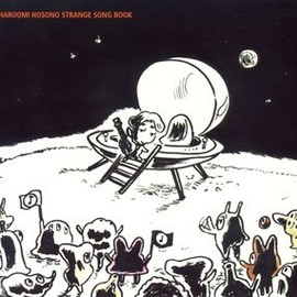 細野 晴臣 - 細野晴臣 STRANGE SONG BOOK-Tribute to Haruomi Hosono 2-(DVD付)