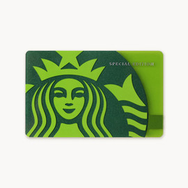 STARBUCKS - CARD - SPECIAL EDITION