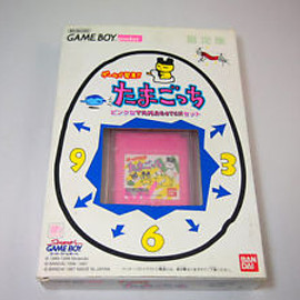 Tamagotchi - Nintendo-Game-Boy-pocket-Pinks-TAMAGOTCH-SET-MGB-001-Japan