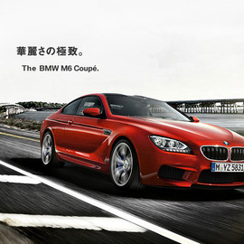 BMW - M6 Coupe F13M