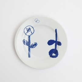 PASS THE BATON - mina perhonen Remake Plate 20cm