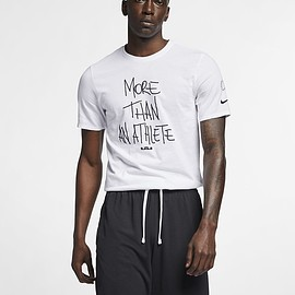 "NIKE - Nike Dri-FIT LeBron ""More Than An Athlete"" Men's T-Shirt"